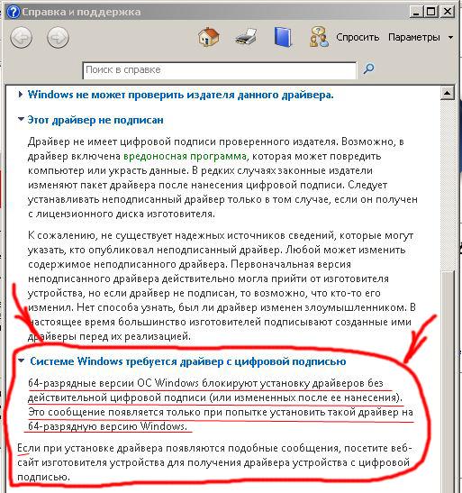 http://www.massagespb.ru/images/forum/driver1.jpg