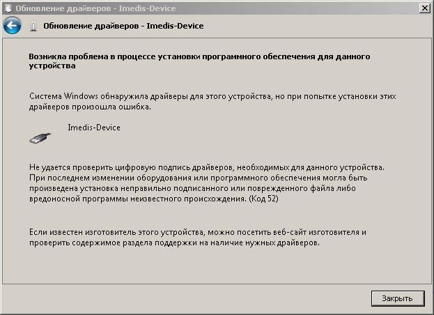 http://www.massagespb.ru/images/forum/driver2.jpg
