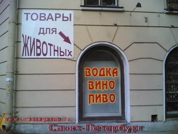 http://www.massagespb.ru/images/prikol.jpg