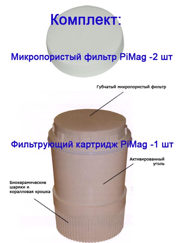 http://www.massagespb.ru/images/product/nikken/pimagcartridge.jpg